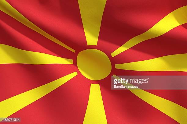 マケドニア国旗のクローズアップ - マケドニア共和国 ストックフォトと画像