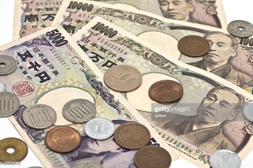 日本円 : ストックフォト