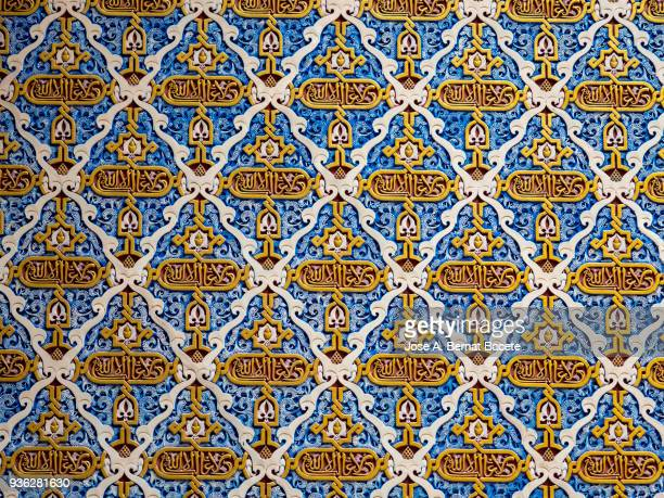 Close up of a tiled wall full of painting, ancient of Arabic style. High resolution photography.