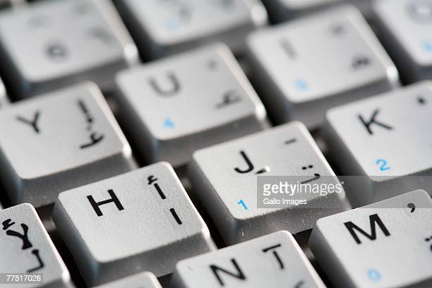close up of arabic keyboard. dubai, united arab emirates - arabic script stock pictures, royalty-free photos & images