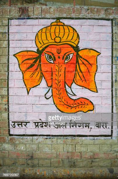 34 Ganesha Drawing Photos And Premium High Res Pictures Getty Images