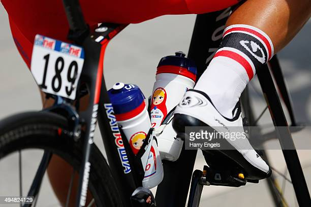 Close up of Eduard Vorganov of Russia and team Katusha's bidons ahead of the twentieth stage of the 2014 Giro d'Italia, a 167km high mountain stage...