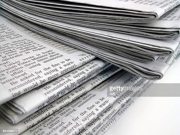 新聞のクローズアップ