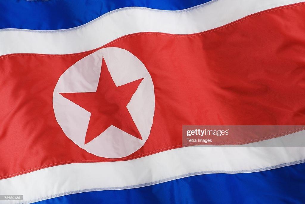 Close up of North Korean flag : ストックフォト