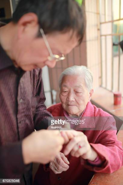 Worlds Best Mature Asian Thumbs Stock Pictures, Photos -5499