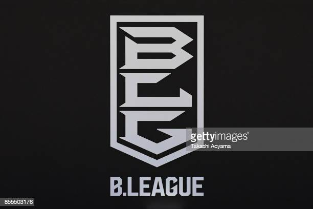 A close up of the BLeague logo is seen prior to the BLeague game between Tochigi Brex and Seahorses Mikawa at Brex Arena Utsunomiya on September 29...