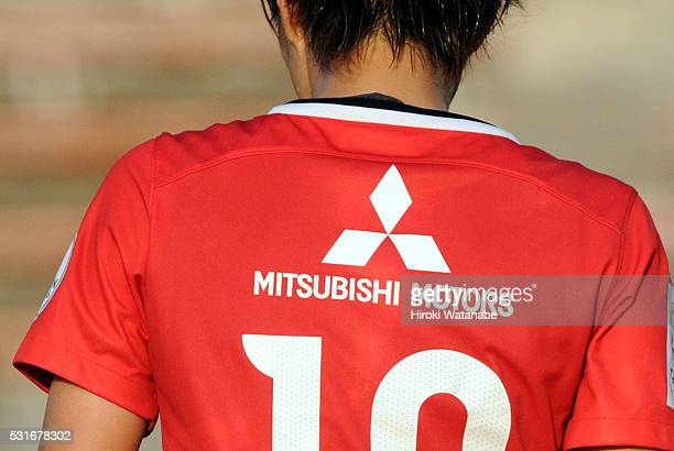 A close up of the Mitsubishi Motors logo on a back is seen during the Nadeshiko League match between Urawa Red Diamonds Ladies and JEF United Chiba...
