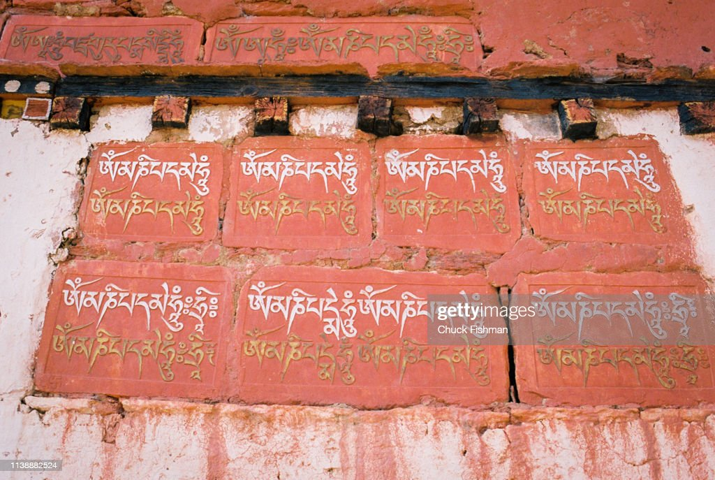 Tibetan Buddhist Mantra On Building : News Photo