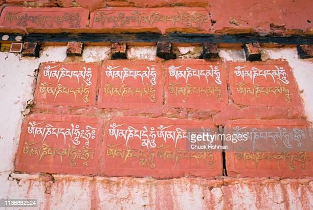 Close up of Tibetan Buddhist mantra 'Om mani padme hom' as signage on building Paro Bhutan 2004