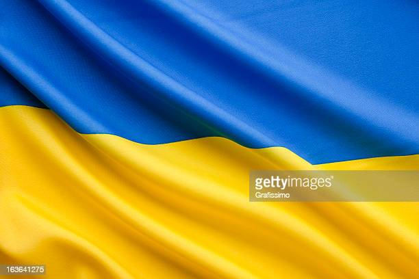 Close up ukranian flag