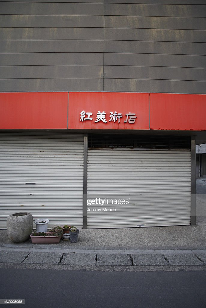 Closed Shop Front, Japan : Stock Photo