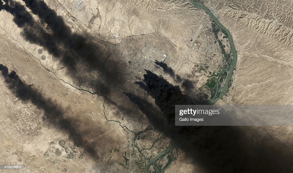 Latest Satellite Views Of Baiji North Refinery Photos And Images - Latest satellite photos