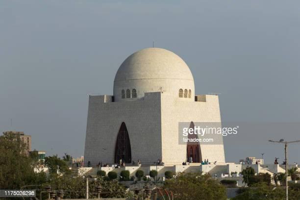 Closeup frame of Jinnah Mausoleum