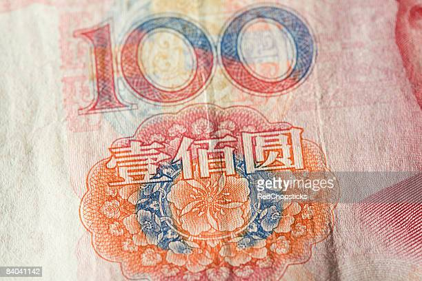 Close-up of a Chinese paper currency
