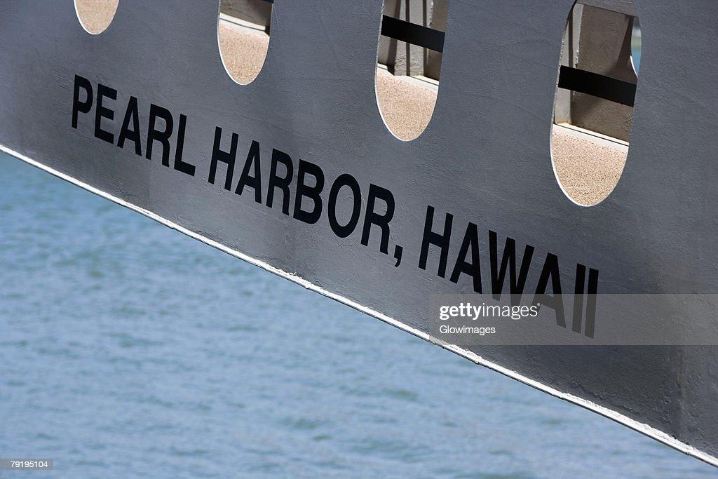 Close-up of a passenger boarding bridge of a warship, USS Bowfin, Pearl Harbor, Honolulu, Oahu, Hawaii Islands, USA : Stock Photo