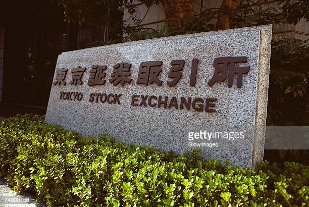 Close-up of a signboard, Tokyo Stock Exchange, Tokyo Prefecture, Japan