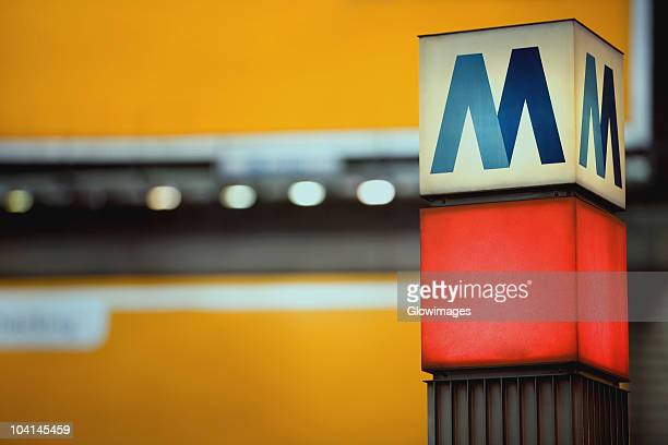 close-up of an information sign - letter m stock pictures, royalty-free photos & images