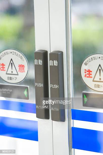 Close-up of automatic door