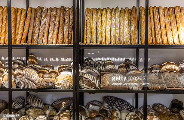 Close-Up Of Baked Breads In Bakery