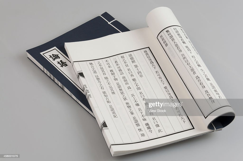 Close-up of books : Stock Photo