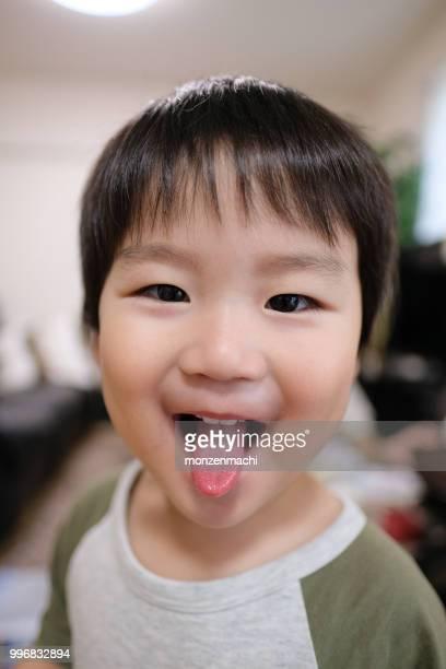 子供の顔のクローズ アップ