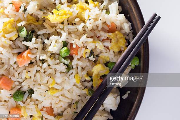Close-up of Chinese Fried Rice Hz