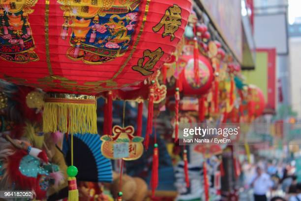 Close-Up Of Chinese Lanterns Hanging For Sale At Market