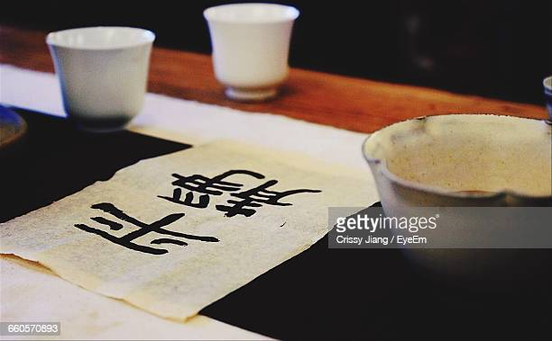 Close-Up Of Chinese Tea Cups On Table
