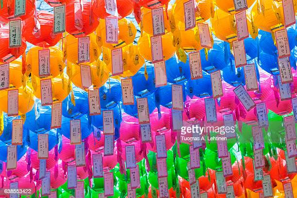 Closeup of colorful paper lanterns viewed from below