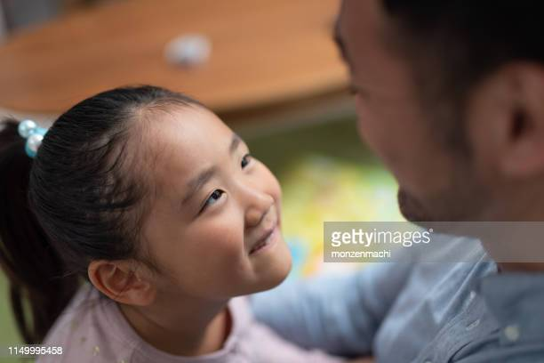 父親を見ている子供の顔のクローズアップ - 見つめる ストックフォトと画像