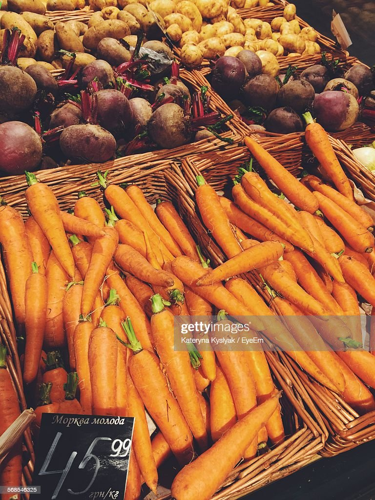 Close-Up Of Fresh Organic Vegetables In Market Stall : Stock Photo