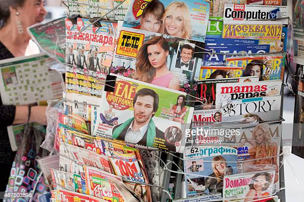 Closeup of magazines and newspapers in a newspaper rack on June 19 in Moscow Russia Photo by Ute Grabowsky/Photothek via Getty Images