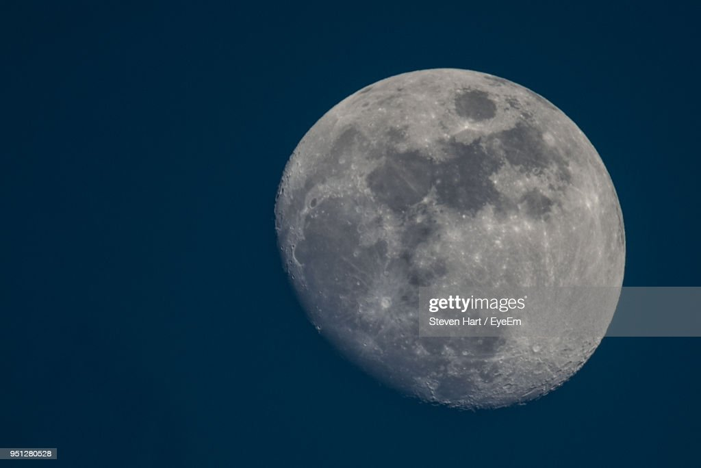 Close-Up Of Moon Against Sky At Night : Stock Photo