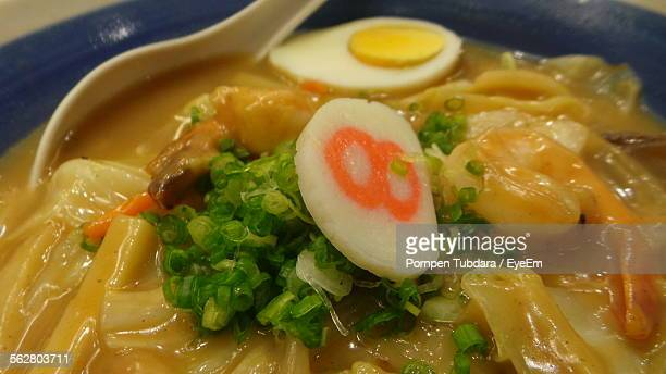 Close-Up Of Served Noodles Soup In Bowl