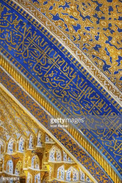 Close-up of the ceiling of the Ulug Bey Madrassah at Samarkand Uzbekistan