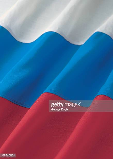 Close-up of the flag of the Russian federation