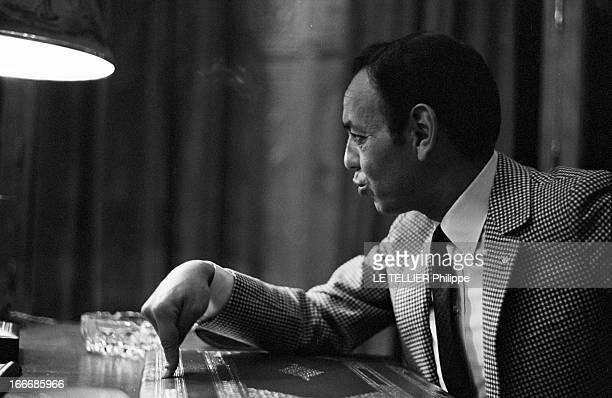 CloseUp Of The King Hassan Ii Of Morocco Au Maroc en janvier 1968 Closeup du Roi HASSAN II du Maroc Ici le roi HASSAN II reçoit le journaliste...