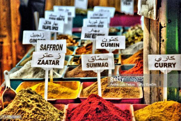 close-up of various spices for sale in store - jerusalem stock pictures, royalty-free photos & images