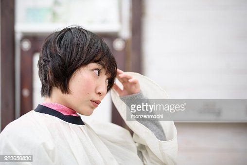 603 Japanese Woman Short Hair Photos And Premium High Res Pictures Getty Images