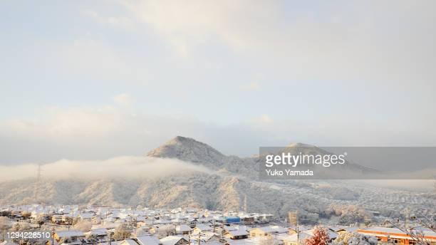 cloud typologies - winter morning - 一月 ストックフォトと画像