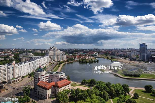 cloudscape above minsk city from height - minsk stock pictures, royalty-free photos & images