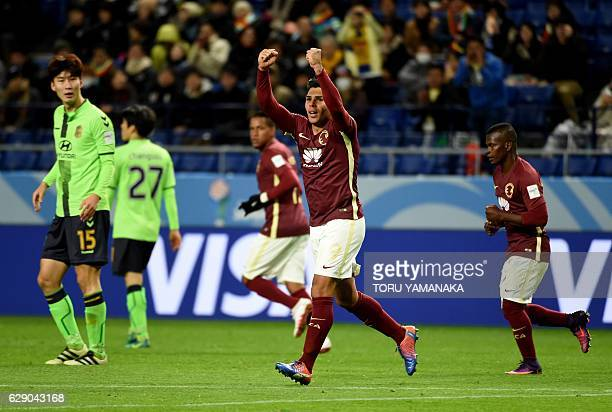 Club America forward Silvio Romero reacts after scoring a goal during the Club World Cup football match between Jeonbuk Hyundai and Club America in...