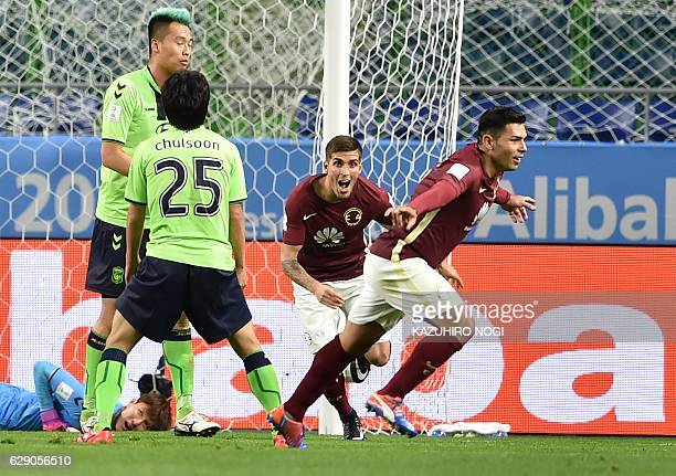 Club America forward Silvio Romero reacts following his goal during the Club World Cup football match between Jeonbuk Hyundai and Club America in...