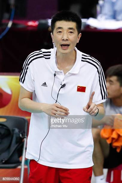 Coach An Jiajie of China gives instructions to the team during 2017 Nanjing FIVB World Grand Prix Finals between China and Brazil on August 2 2017 at...