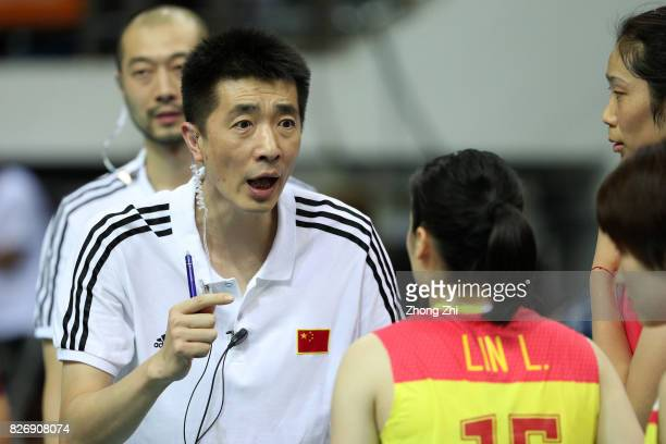 Coach Jiajie An of China speaks to players during the match between China and Serbia during 2017 Nanjing FIVB World Grand Prix Finals on August 6...