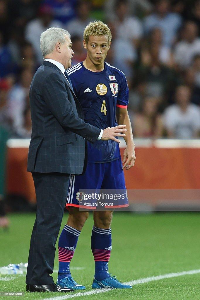 Japan v Jordan - 2015 Asian Cup : ニュース写真