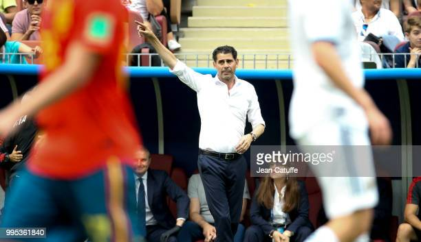 Coach of Spain Fernando Hierro during the 2018 FIFA World Cup Russia Round of 16 match between Spain and Russia at Luzhniki Stadium on July 1 2018 in...