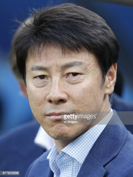coach Taeyong Shin of Korea Republic during the 2018 FIFA World Cup Russia group F match between Sweden and Korea Republic at the Novgorod stadium on...