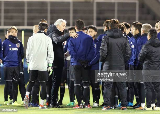 Coach Vahid Halilhodzic addresses the men's Japan national team before training in Tokyo on Dec 6 two days before their opening match of the E1...