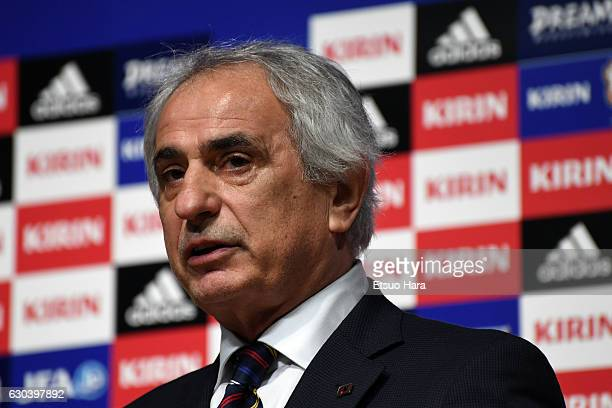 Coach Vahid Halilhodzic of Japan looks on during the Japan Football National Teams 2017 Schedule Press Conference at the JFA House on December 22...